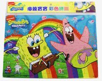 Cheap Nick Jr Spongebob Squarepants Jigsaw – Spongebob & Patrick Puzzle Playset 60 pcs (B002O0CEJ4)