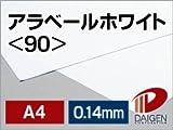 Amazon.co.jp紙通販ダイゲン アラベールホワイト <90> A4/50枚 028010