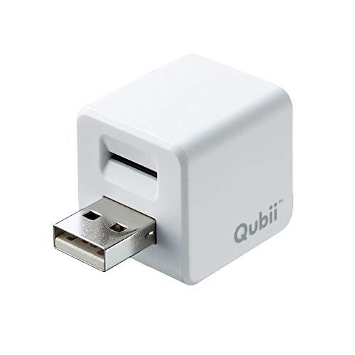 充電のたびに写真や動画を自動バックアップ!iPhoneバックアップ用カードリーダー「Qubii(400-ADRIP010W)」