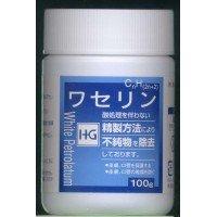 大洋製薬 ワセリンHG100g×8個