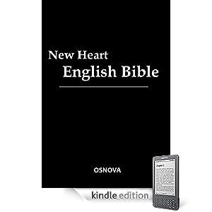 Kindle Bible (New Heart English Bible)