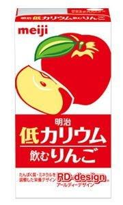 明治 低カリウム飲むりんご 125ml