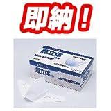 【即納】[1-9725-01] 超立体マスク(ソフトーク)【サージカルタイプ】1箱(100枚入)
