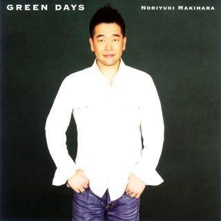 GREEN DAYS(槇原敬之)