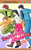 Imitation Colors / 大谷 紀子 のシリーズ情報を見る