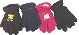 Four Pairs Mongolian Fleece Bubu Gloves for Infants Ages 3-12 Months