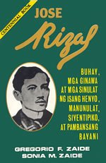 novels of jose rizal essays Jose rizal, upon receipt of the news concerning fray rodriguez' bitter attack on his novel noli me tangere tag: jose rizal's essays and articles.