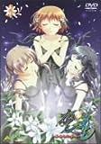 かしまし~ガール・ミーツ・ガール~3 [DVD]