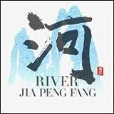 河 RIVER