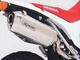 Honda (ホンダ)