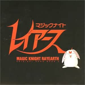 musica de magic knight: