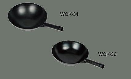 Winco-Wok-36-Chinese-Kadhai