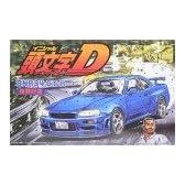 頭文字Dシリーズ No.22 BNR34 1/24 スカイラインGTR 星野好造