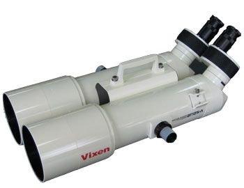 Vixen 5835P1 125Mm Binacular Telescope With 2 Lvw22Mm Eyepieces