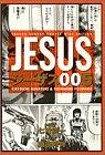 ジーザス 5 (少年サンデーコミックスワイド版)