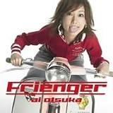 フレンジャー(DVD付)