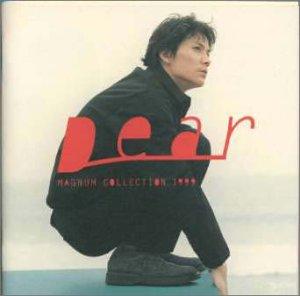 ÿÿ` - MAGNUM COLLECTION 1999