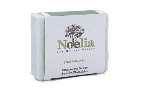 aristos-vegane-olivenolseife-blockseife-aus-reinem-olivenol-fur-haare-gesicht-und-korper-natur-handg