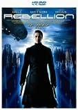 リベリオン -反逆者- [HD DVD]