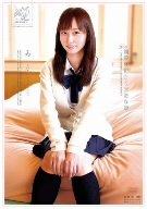 [大沢美加] スゴ~く! 制服の似合う素敵な娘 みか