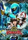 魔法戦隊マジレンジャー VOL.7 [DVD]