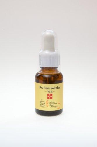 ナノ化リポソーム EGF 馬プラセンタ フラーレン アルジレリン リピジュア セラミド ピクノジェノール ヒアルロン酸 8種の 原液100%