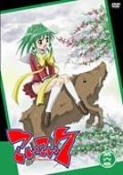 こいこい 7 第6巻(初回限定版) [DVD]
