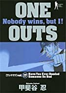 ONE OUTS 17 (ヤングジャンプコミックス)