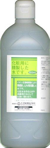 大洋製薬 化粧用水HG 500ml