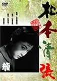 顔 [DVD] (商品イメージ)