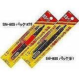 プラチナ万年筆 ソフトペン 0.5mm 黒 採点ペン SN-800パック#1