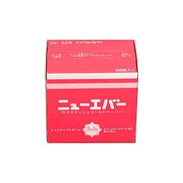 米正 ニューエバー キスキメッシュコールドペーパー ピックアップスタイル アメリカンサイズM 500枚入