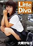 大崎かなえ Little Diva [DVD]