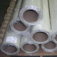 Blank Mylar-Stencil Material-Blank Mylar-18 inch roll stock priced per foot-10 mil medium-duty