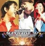 ROBONATION SUPER LIVE'97 Summer