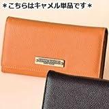 ダイアンボードリー 長財布 キャメル DBR-9014CA