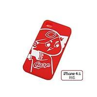 カープ公認グッズ iPhone4(4S対応)カバー 坊やバージョン