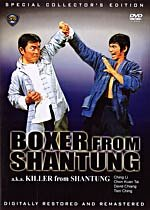 Boxer From Shantung [All Region DVD]