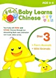 Cover art for  Baby Learns Chinese: Disc 3