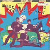 meet the 東京ビートルズ