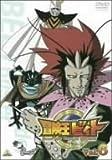 冒険王ビィト Vol.6 [DVD]