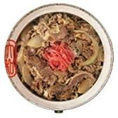シグマAPO 極薄マウスマットSMP 牛丼 SMPBE