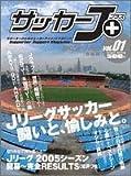 �����J+ Vol.01