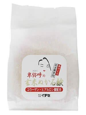 卑弥呼の玄米ぬか石鹸 100g: イチセライス