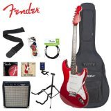 Squier by Fender Red Electric Guitar with Stand Strap, Strings, Gig Bag, Tuner, Pick Sampler, Cable and Amp (Fender Starter Pack compare prices)