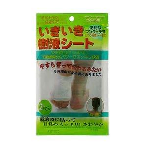 東京企画 中国ハーブ 樹液シート 2枚