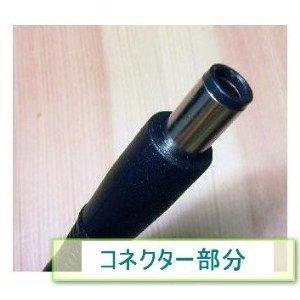 ヒューレット・パッカード Compaq Mini 2140 5101 2133 2230s 2210b CT 2510p 2730p DC18.5V 3.5A 65Wアダプター