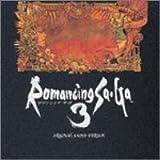 ロマンシング・サ ガ3 オリジナル・サウンド・ヴァージョン