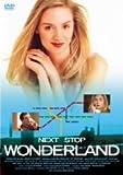 ワンダーランド駅で [DVD]