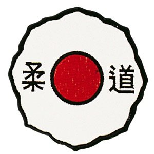 "Amazon.com : Kodokan Judo Patch - 4"" Dia. : Martial Arts Uniforms"